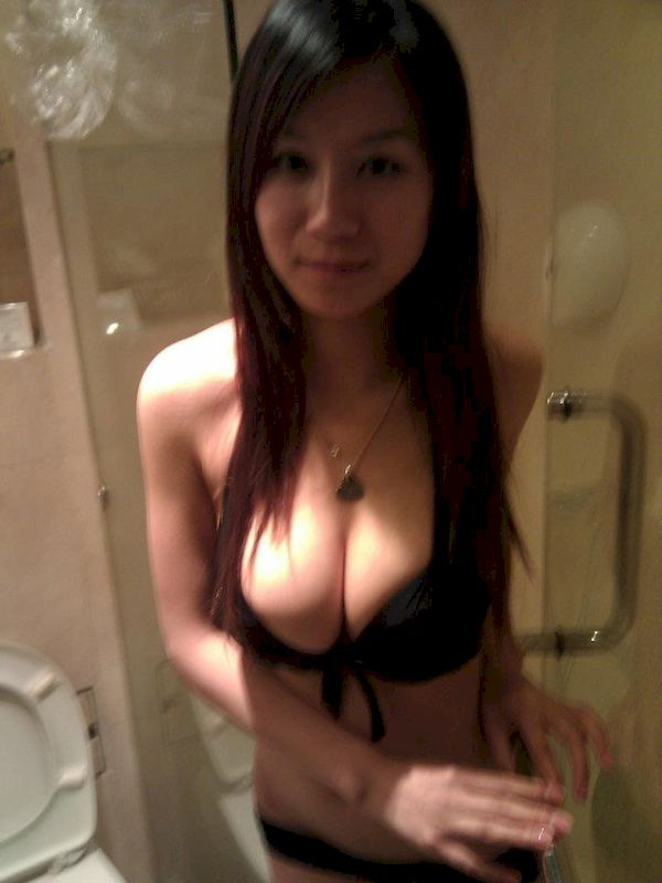 Girl thick asian nudes college